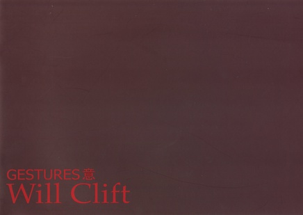 Gestures - Will Clift