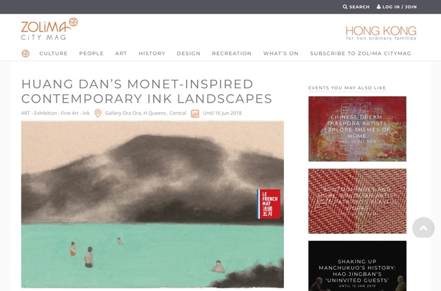 HUANG DAN'S MONET-INSPIRED CONTEMPORARY INK LANDSCAPES