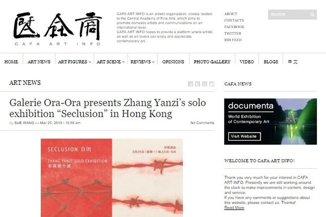 "Galerie Ora-Ora presents Zhang Yanzi's solo exhibition ""Seclusion"" in Hong Kong"