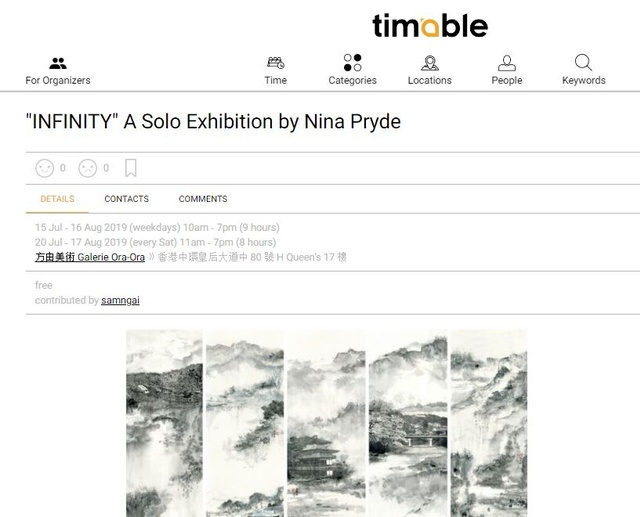 """INFINITY"" A Solo Exhibition by Nina Pryde"