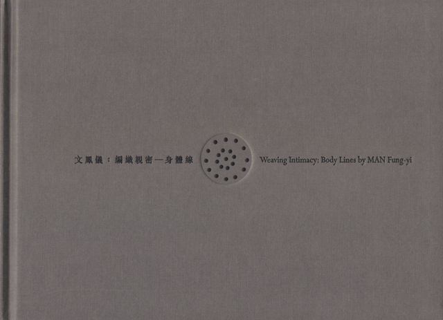 Weaving Intimacy: Body Lines by Man Fung-yi