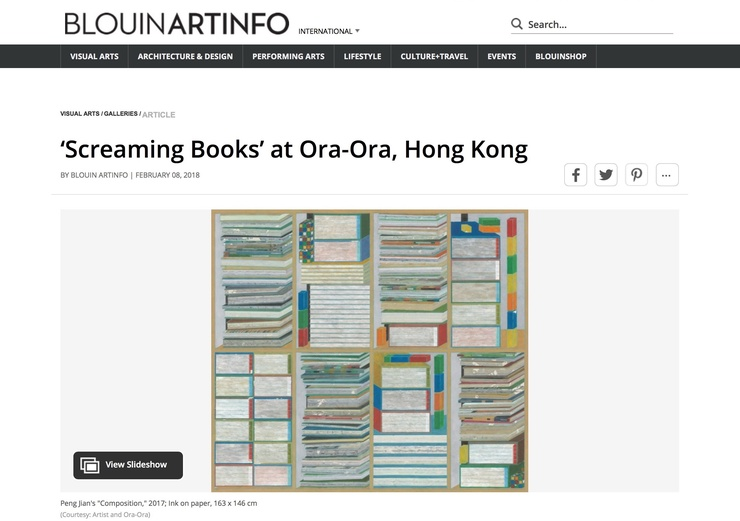 'Screaming Books' at Ora-Ora, Hong Kong