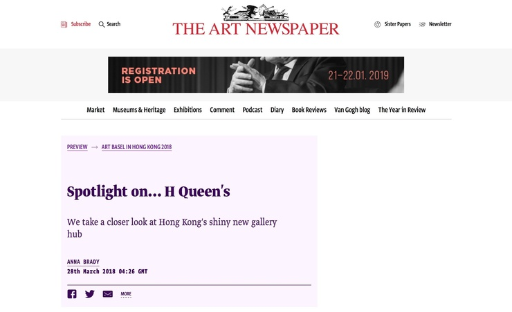 Spotlight on … H Queen's